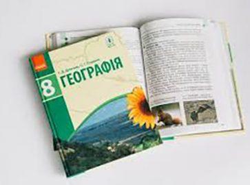 В Україні друкують книги з упаковок від соків і молока