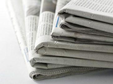 Газетний папір