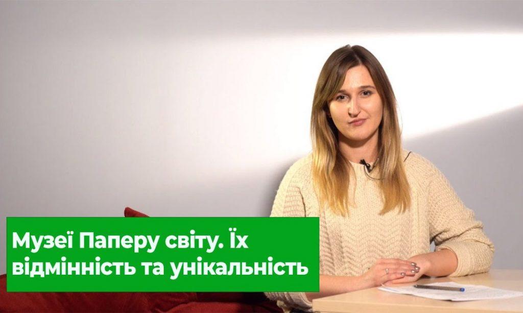 Освіта та віртуальні лекції для Українських школярів