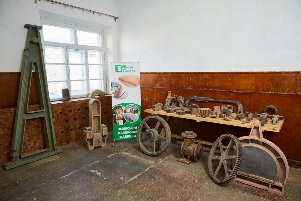 Музей паперу Змійов